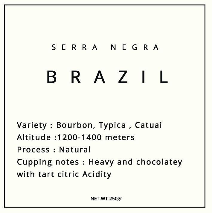 دان قهوه برزیل (سرانگرا) - لم Lemm
