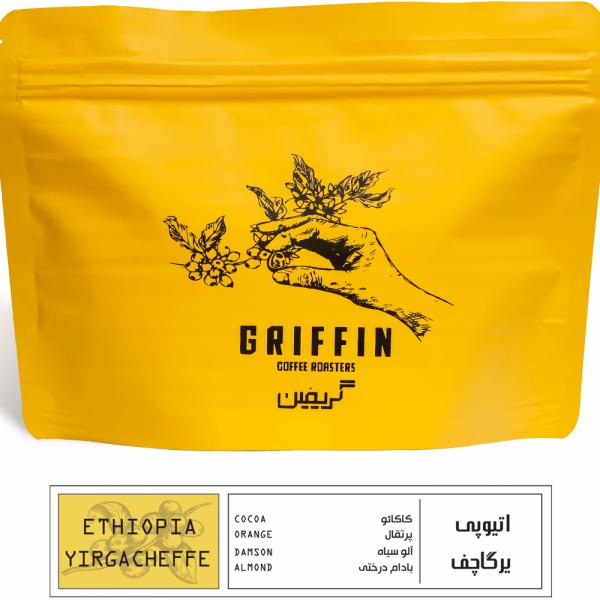قهوه گریفین - اتیوپی یرگاچف